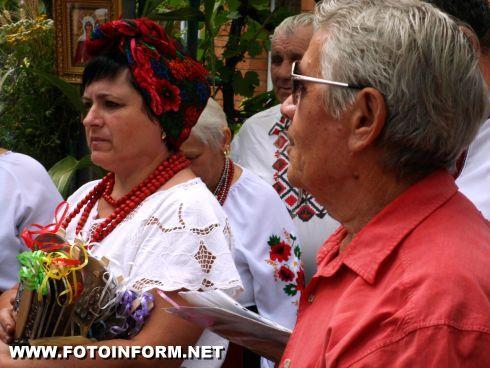 Кировоград: народный праздник в городе (ФОТО)