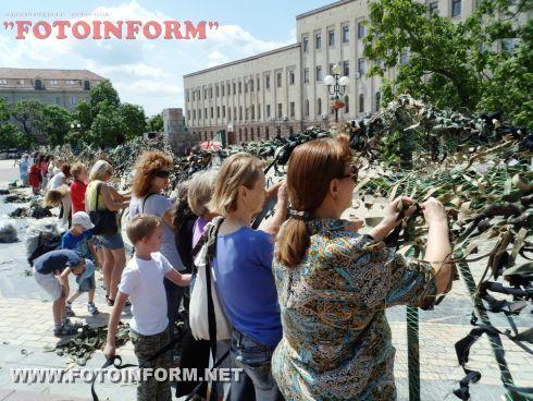 Вчера, 17 июля, на центральной площади нашего города состоялась акция «Кировоград плетет 100 метров маскировочной сетки».