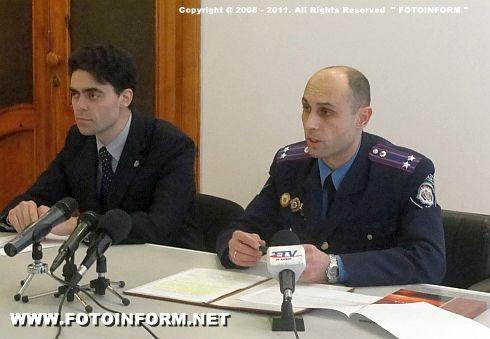 В Кировоградском УМВД состоялся брифинг