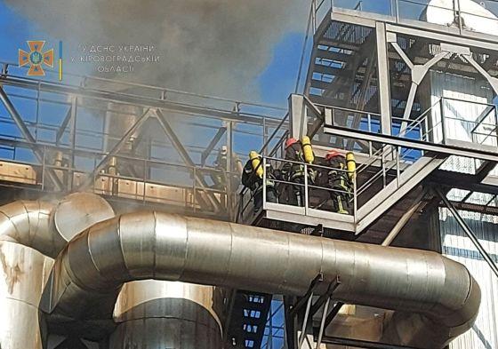 на території ПАТ «Кіровоградолія» виникла пожежа